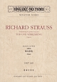 リヒャルト・シュトラウス 交響詩 死と浄化 作品24