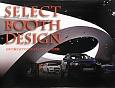 SELECT BOOTH DESIGN 日本の展示会でのクリエイティブなブースを掲載