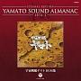 YAMATO SOUND ALMANAC 1974-I「宇宙戦艦ヤマト・BGM集」