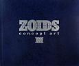 ZOIDS concept art (3)