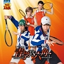 ミュージカル『テニスの王子様』青学VS六角