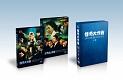 怪奇大作戦 DVD‐BOX 下巻