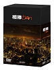 相棒 season10 DVD-BOX I