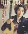 沖仁スタイル フラメンコ・ギター ACOUSTIC GUITAR MAGAZINE DVD付