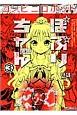コンビニロボット ぽぷりちゃん (3)