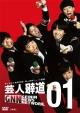 芸人報道01