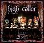 high collar(B)(DVD付)