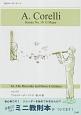 初心者から挑戦できる!A.コレルリ アルトリコーダーソナタ 第10番 CD付