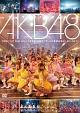 AKB48 2008.11.23 NHK HALL 『まさか、このコンサートの音源は流出しないよね?』