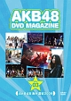 DVD MAGAZINE VOL.3 AKB48 海外遠征 2009