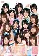 チームA 5th stage 「恋愛禁止条例」