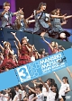 AKB48 満席祭り希望 賛否両論 DVD単品 第3公演