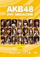 DVD MAGAZINE VOL.4 AKB48 17thシングル選抜総選挙「母さんに誓って、ガチです」