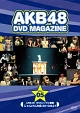 DVD MAGAZINE VOL.5 AKB48 19thシングル選抜じゃんけん大会