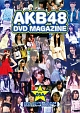 DVD MAGAZINE VOL.5A AKB48 19thシングル選抜じゃんけん大会 51のリアル〜Aブロック編