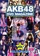 DVD MAGAZINE VOL.5B AKB48 19thシングル選抜じゃんけん大会 51のリアル〜Bブロック編