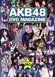 DVD MAGAZINE VOL.5C AKB48 19thシングル選抜じゃんけん大会 51のリアル〜Cブロック編