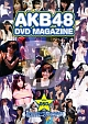 DVD MAGAZINE VOL.5D AKB48 19thシングル選抜じゃんけん大会 51のリアル〜Dブロック編