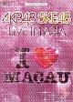 KYORAKU PRESENTS AKB48 SKE48 LIVE IN ASIA