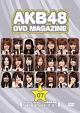 DVD MAGAZINE VOL.7 AKB48 22ndシングル選抜総選挙「今年もガチです」