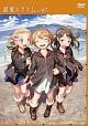 ラストエグザイル-銀翼のファム- No.07