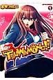TSUWAMONO!! (1)