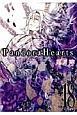 Pandora Hearts (18)