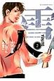 雪人 YUKITO (2)