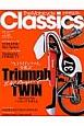 The Motorcycle Classics 大人のためのプレミアムモーターサイクルマガジン(7)