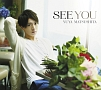 SEE YOU(初回生産限定盤)(DVD付)