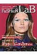 FaSHioN LaB 2012-2013秋冬 ファッション&ビューティーのトータルコーディネート(12)