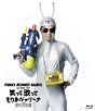 FUNKY MONKEY BABYS 1st ARENA TOUR 笑って歌ってもりあがァリーナ 〜行くぞ日本!!〜