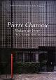 ピエール・シャロー ガラスの家(ダルザス邸) 世界現代住宅全集13 フランス,パリ 1928-1932