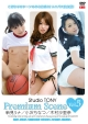 Studio TONY Premium Scene Vol.5