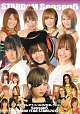 STARDOM Season.5 New Year Stars 2012