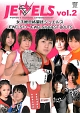 ~WOMEN'S FIGHTING ENTERTAINMENT~JEWELS 2