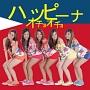 オチョオチョ(DVD付)
