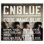 CODE NAME BLUE(DVD付)