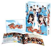 NMB48 げいにん!DVD-BOX通常版