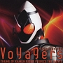 Voyagers *version FOURZE(DVD付)
