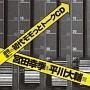 初代モモっとトークCD 宮田幸季&平川大輔盤