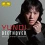ベートーヴェン:3大ピアノ ソナタ集 《悲愴》《月光》《熱情》(通常盤)