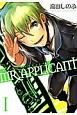 MR.APPLICANT (1)