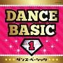 ダンス・ベーシック 1