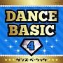 ダンス・ベーシック 4