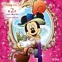 ディズニー 声の王子様 第2章~Love Stories~ Deluxe Edition