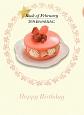 2月生まれのあなたに 誕生月の本