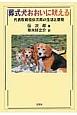 葬式犬おおいに吠える 代表取締役伝次郎の生活と意見