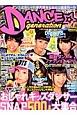DANCE☆generation(1)