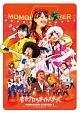 ももクロ春の一大事2012 ~横浜アリーナ まさかの2DAYS~ ももクロ☆オールスターズ 2012 LIVE DVD